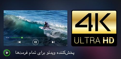 Video Player All Format – XPlayer v2.1.0