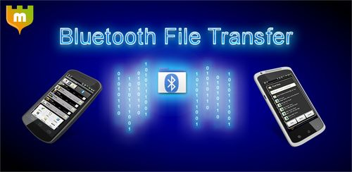 Bluetooth File Transfer v5.58