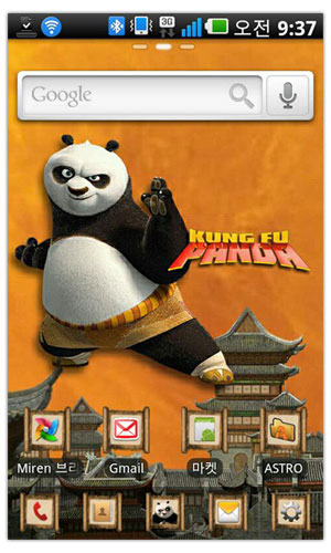 لانچر پاندای کونگ فو کار Kungfu Panda Go Launcher v2.1