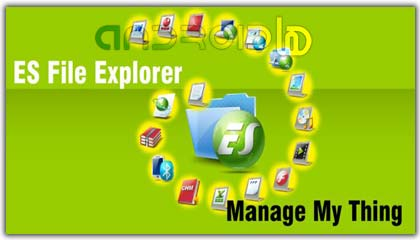 نرم افزار مدیریت فایل ES File Explorer v1.6.0.4