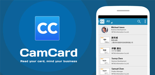 CamCard – Business Card Reader v7.15.2.20170112