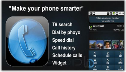 نرم افزار شماره گیر aTAKEphONE dialer v1.53