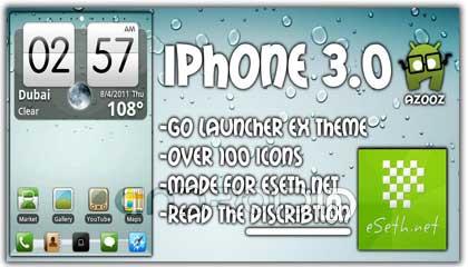تم آیفون برای اندروید  iPhone 3.0 Go Launcher Theme v1.4