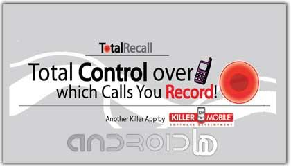 نرم افزار  Total Recall Samsung Galaxy S2 v1.8.7