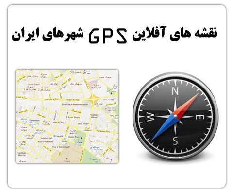 gps-download