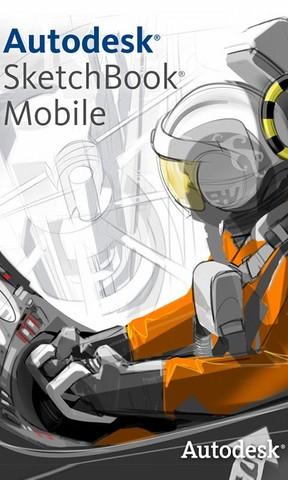 نرم افزار SketchBook Mobile