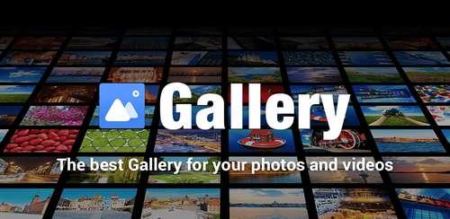 Gallery v2.4.8