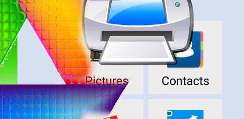 PrintShare v1.3.0