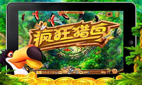 Bird Hunting Mania HD v1.2