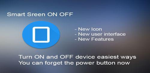 Smart Screen On Off PRO v4.2.2 build 76