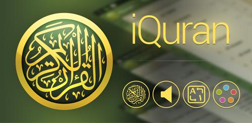 iQuran Pro v2.5.4