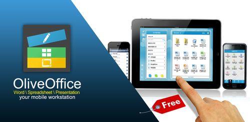 Olive Office Premium v2.1.0