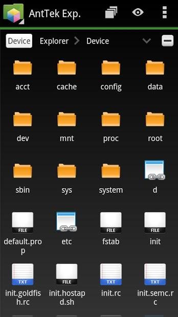 AntTek Explorer v5.6