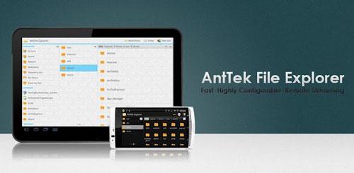 AntTek Explorer Pro v3.1.3