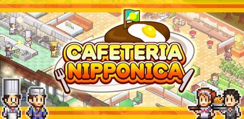 Cafeteria Nipponica v2.0.7