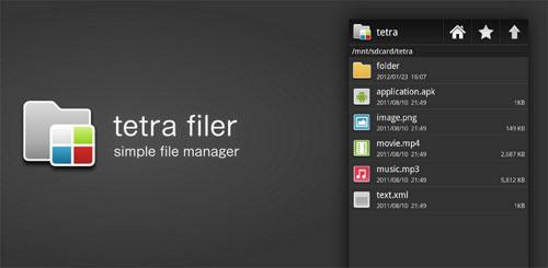 tetra filer v1.5.0