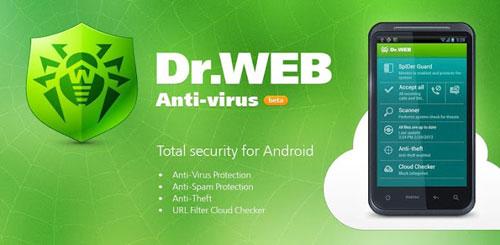 Dr.Web Anti-virus (Life License) v7.00.0 دانلود انتی ویروس