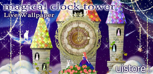 magical clock tower LWallpaper v1.2