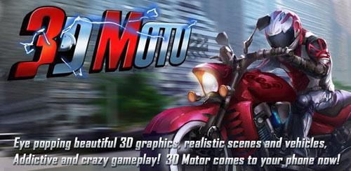 AE 3D Motor v 1.1.1