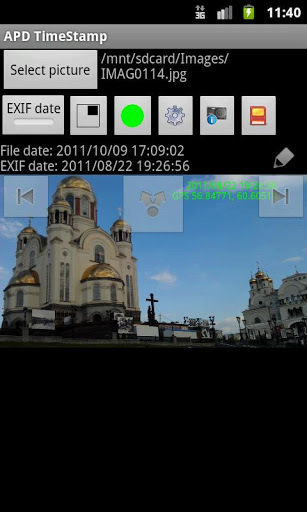 APD TimeStamp+ v1.4.3