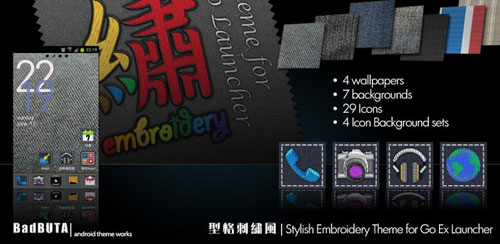 Stylish Embroidery GO Theme 1.3