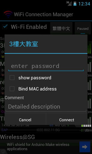 WiFi Connection Manager v1.1.11