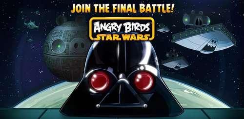 Angry Birds Star Wars v1.5.11