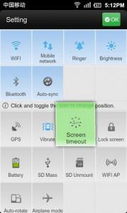 GO Switch Widget5