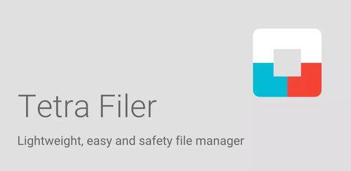 Tetra Filer v3.2.2