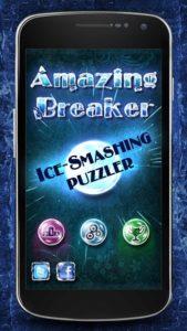 تصویر محیط Amazing Breaker v1.09
