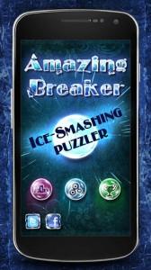 Amazing Breaker3