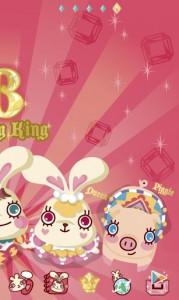 Bunny King GO Launcher theme 2