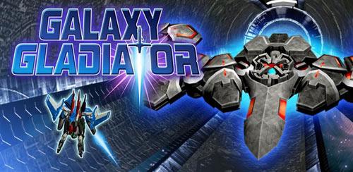 GALAXY-GLADIATOR