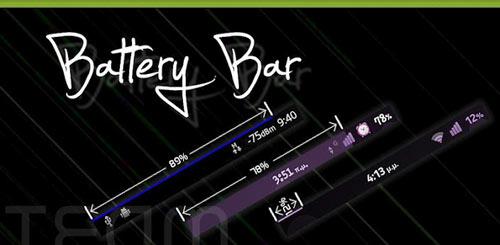 TEAM BatteryBar Pro v3.1.1