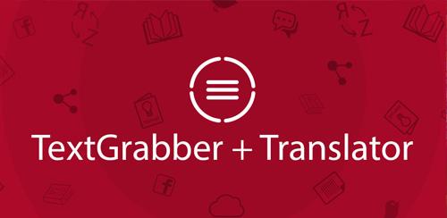 TextGrabber-cover