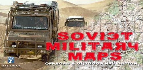 Soviet Military Maps Pro v5.5.3