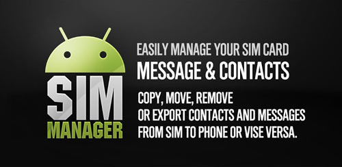 SIM Manager v3.0