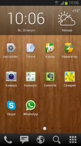 Yandex.Shell3