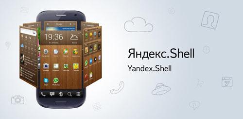 Yandex.Shell v2.1.0