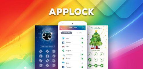 AppLock Pro v1.43