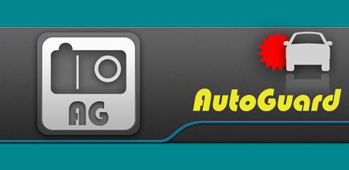 AutoGuard Blackbox