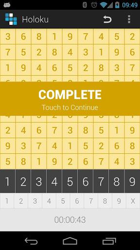 Holoku (Holo Sudoku) v2.1.4