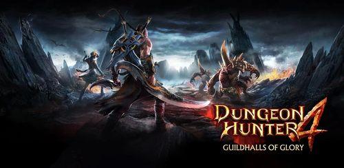 Dungeon Hunter 4 v2.0.0f + data