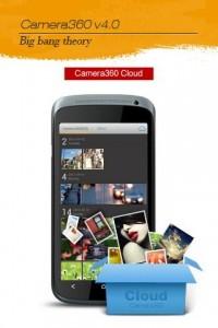 Camera360 Ultimate 4