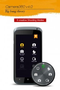 Camera360 Ultimate 5