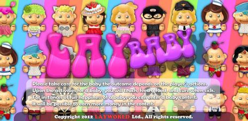 Laybaby v1.0.1