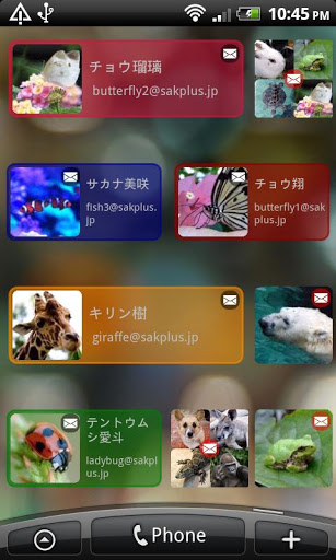 Mail Widget Pro v2.1