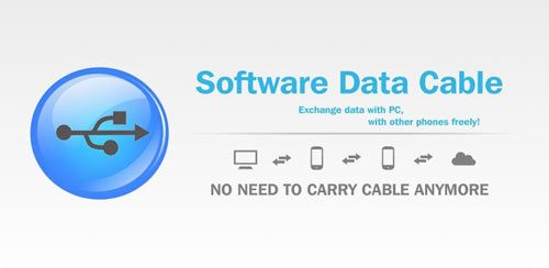 Software Data Cable v4.2.1 Modified