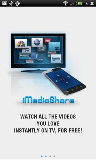 iMediaShare v4.54