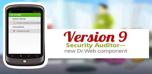 Dr.Web Security Space v12.1.0